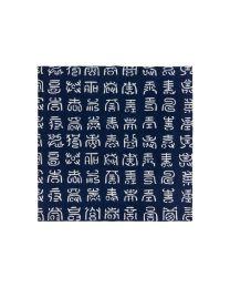 Blue nankeen seal script